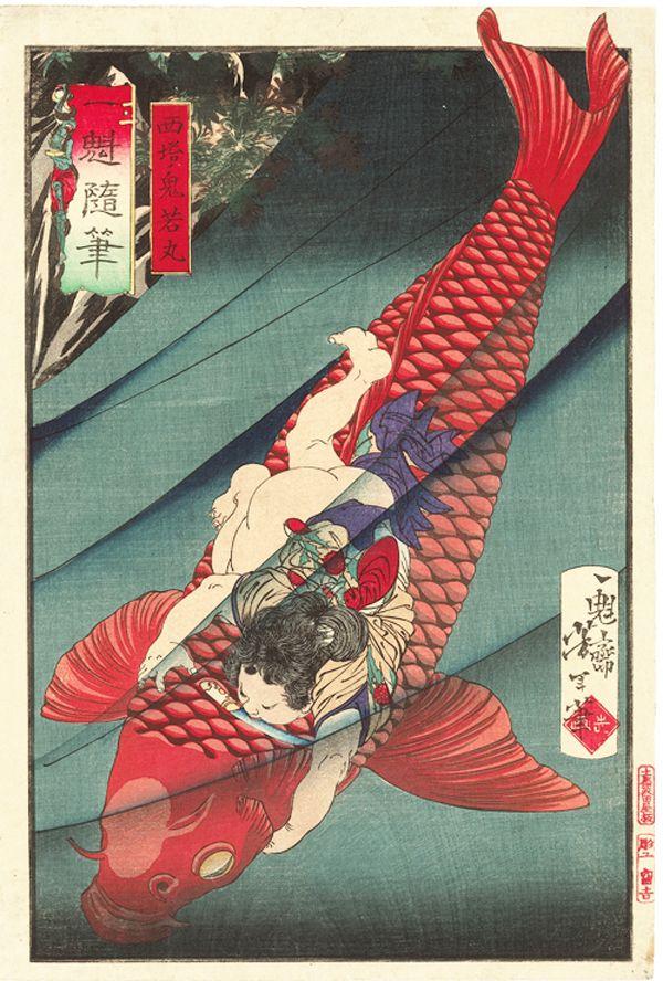 tsukioka yoshitoshi saito no oniwakamaru japan 1872