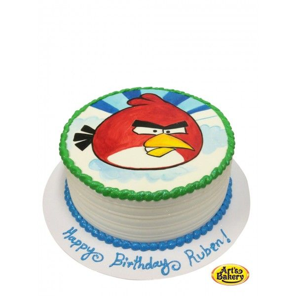 For The Best Kids Birthday Cake Visit Arts Bakery Glendale They
