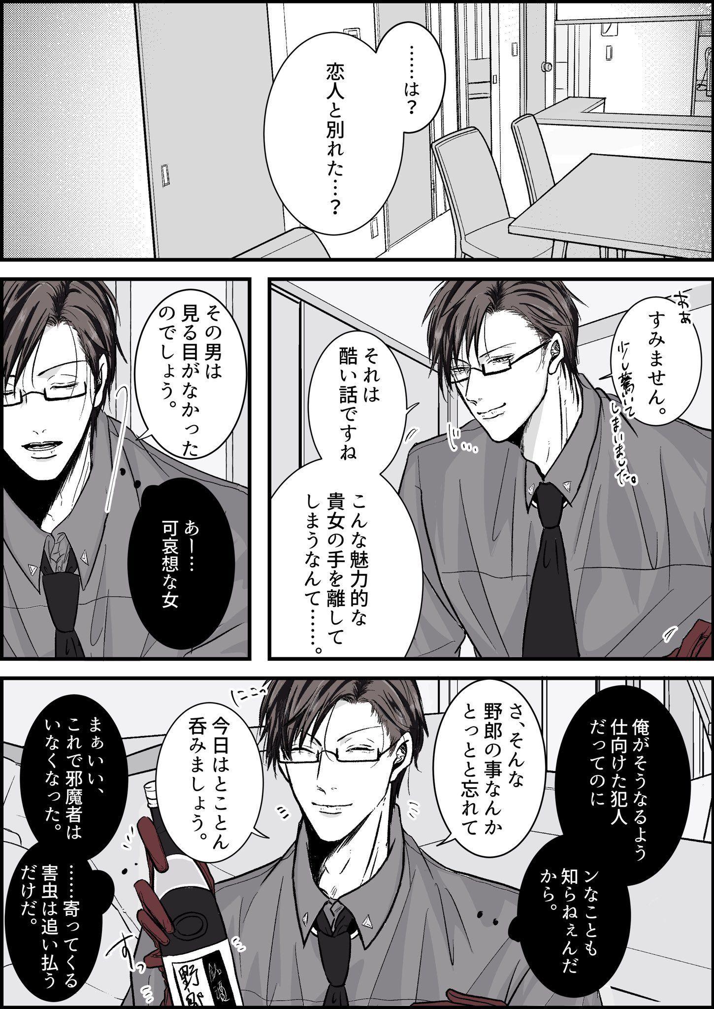 ジョジョ 夢 小説 JOJO【夢】 (じょじょゆめ)とは【ピクシブ百科事典】