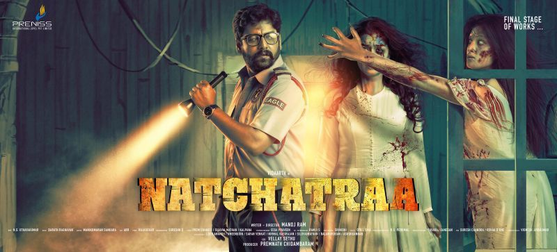 Vidharth's 'Natchatraa' first look loaded with mysteries and eeriness gets best receptions