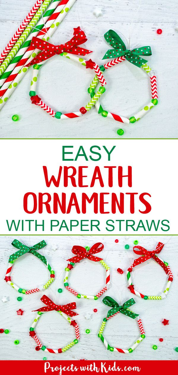 Easy Kid Made Wreath Ornaments with Paper Straws #holidaycraftsforkidstomake