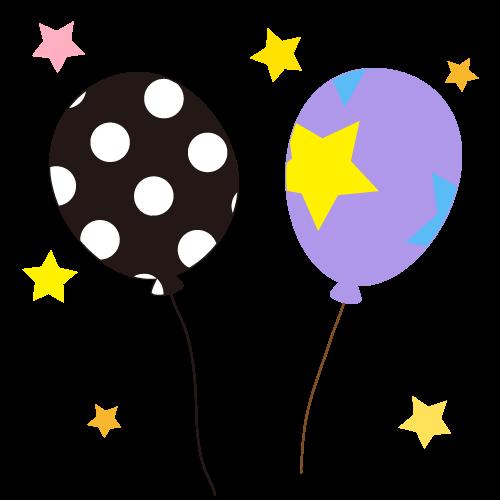 風船とプレゼントのフレーム 風船 イラスト 幼稚園 アルバム 手作り