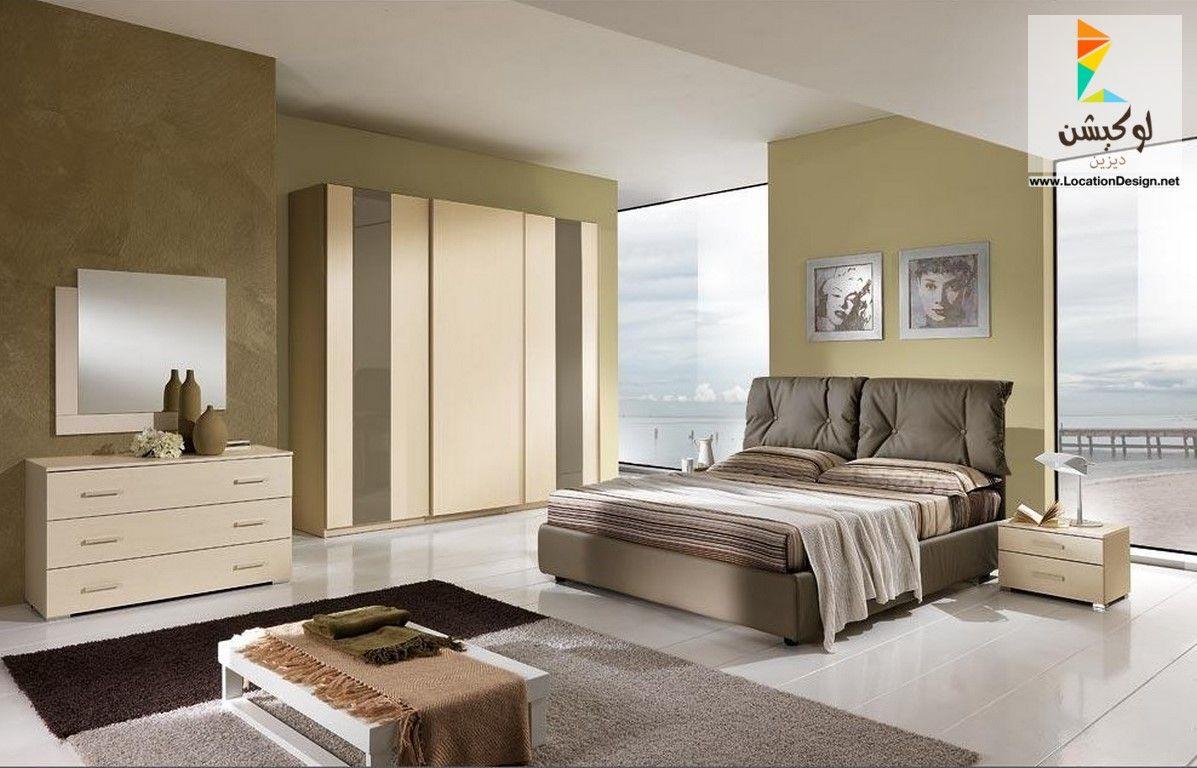 احدث كتالوج تصميم غرف نوم مودرن 2017 2018 بأذواق عالمية لوكشين ديزين نت Modern Bed Interior Spaces Home Decor