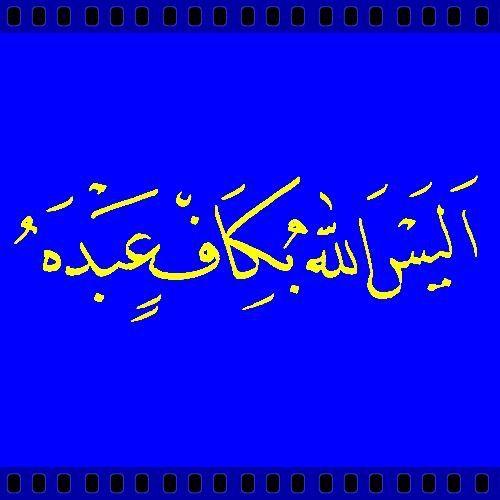 DesertRose,,, Aayat bayinat