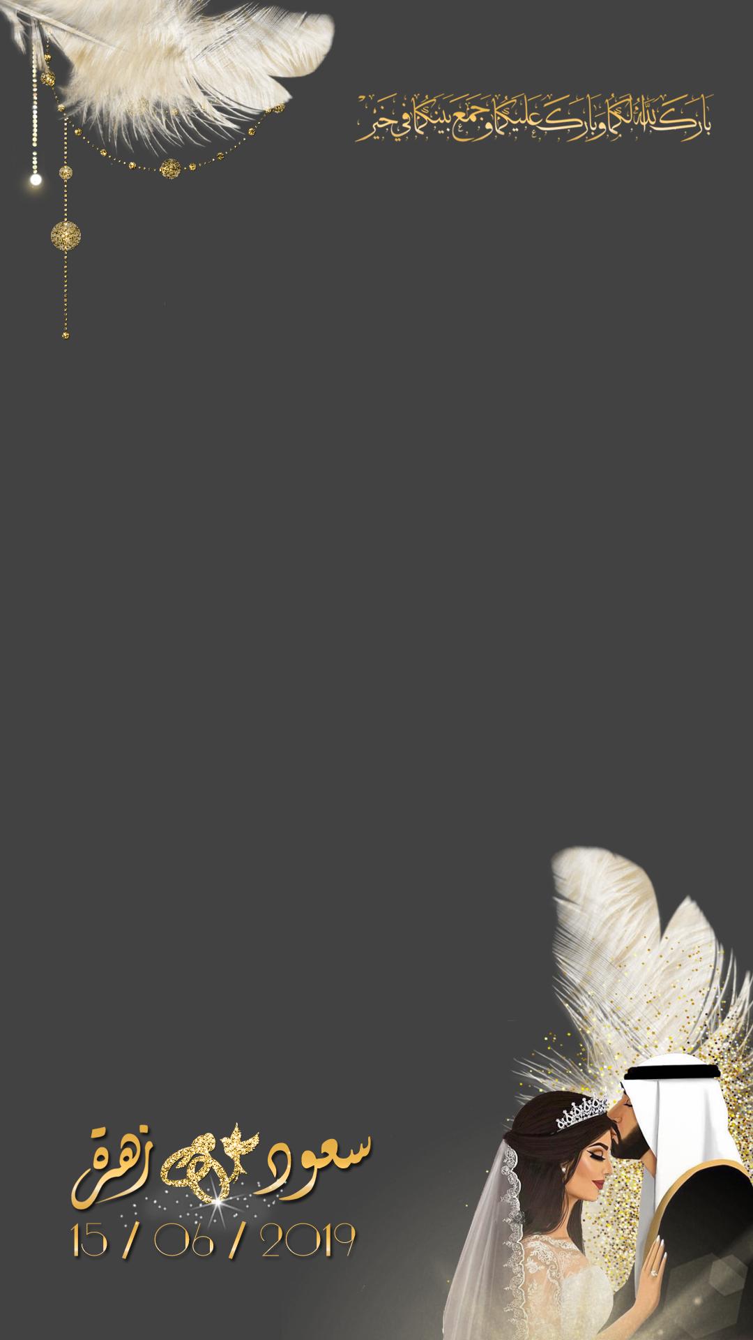 فلتر زواج Wedding Logo Design Wedding Filters Photography Inspiration Portrait