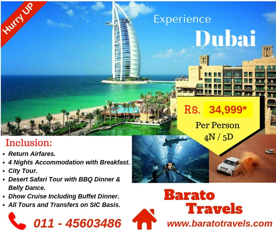 Dubai Tour Packages Book Dubai Holiday Package Dubai