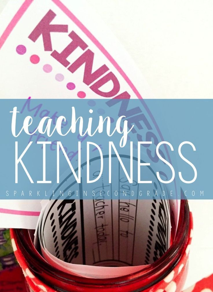 Pink Tiara Cookies for Three by Maria Dismondy is a great story to teach the social skill of kindness. Here's a freebie that can stand alone too!