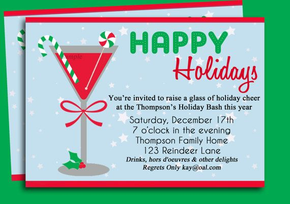 christmas cocktail party invitation printable holiday delight