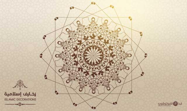 زخارف اسلامية Photoshop Backgrounds Background Patterns Vintage World Maps