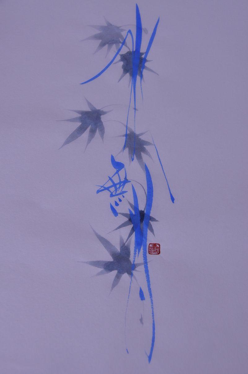 「美樂の書」びがくのしょ「新月・旧暦水無月」 「美樂の書」びがくのしょ 濵崎壽賀子