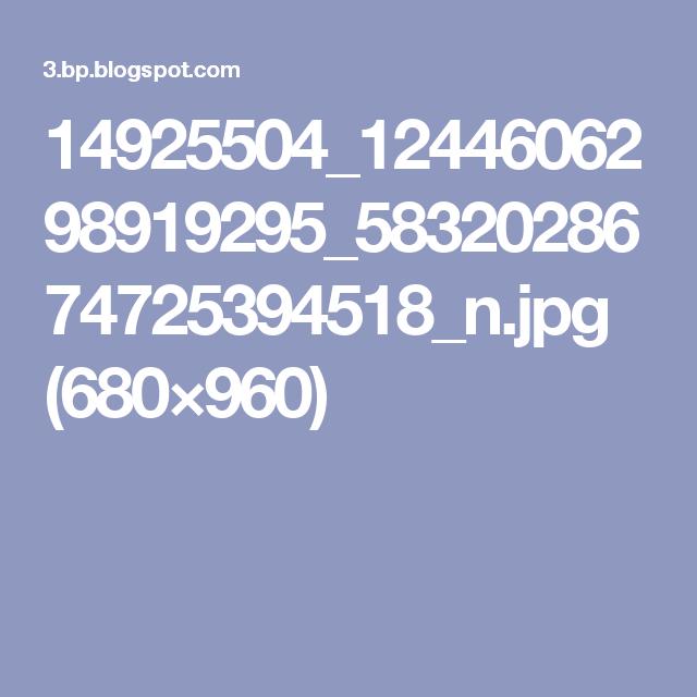 14925504_1244606298919295_5832028674725394518_n.jpg (680×960)