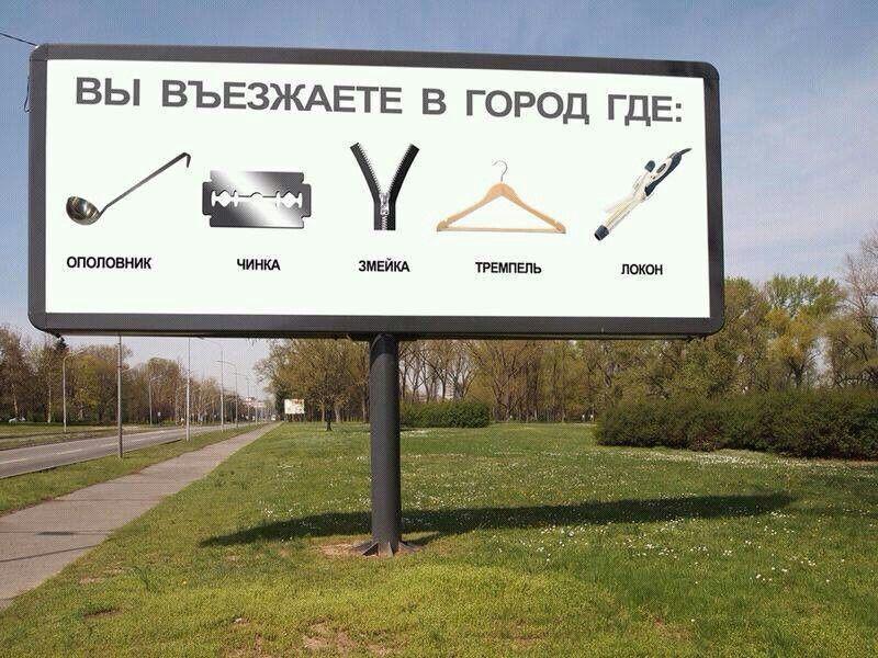 чисто по Харьковски