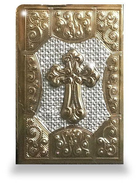 Matrimonio Biblia Catolica : Biblia catolica nuestraboda pinterest metal