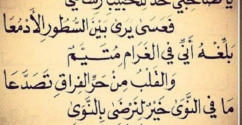 اشعار عن الانسانية وأقوال قيمة ورائعة Calligraphy Arabic Calligraphy Arabic
