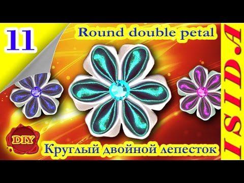 """Double petal """"kanzashi"""" - YouTube"""
