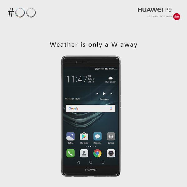 Draw a W with your knuckle on the #screen of your #HuaweiP9