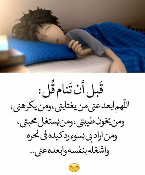 Desertrose اللهم آاااامين Islam Facts Islam Beliefs Islamic Quotes Quran