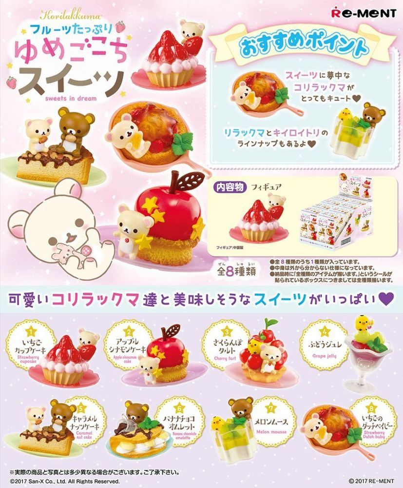 Re-ment Korilakkuma Rilakkuma Sweets in dream Miniature Figures Full