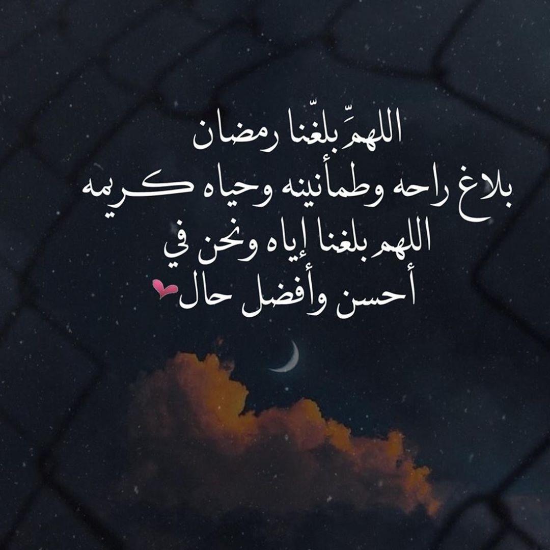 Instagram Post By كنوز التراث الإسلامي Apr 16 2019 At 12 00pm Utc Instagram Posts Instagram Post