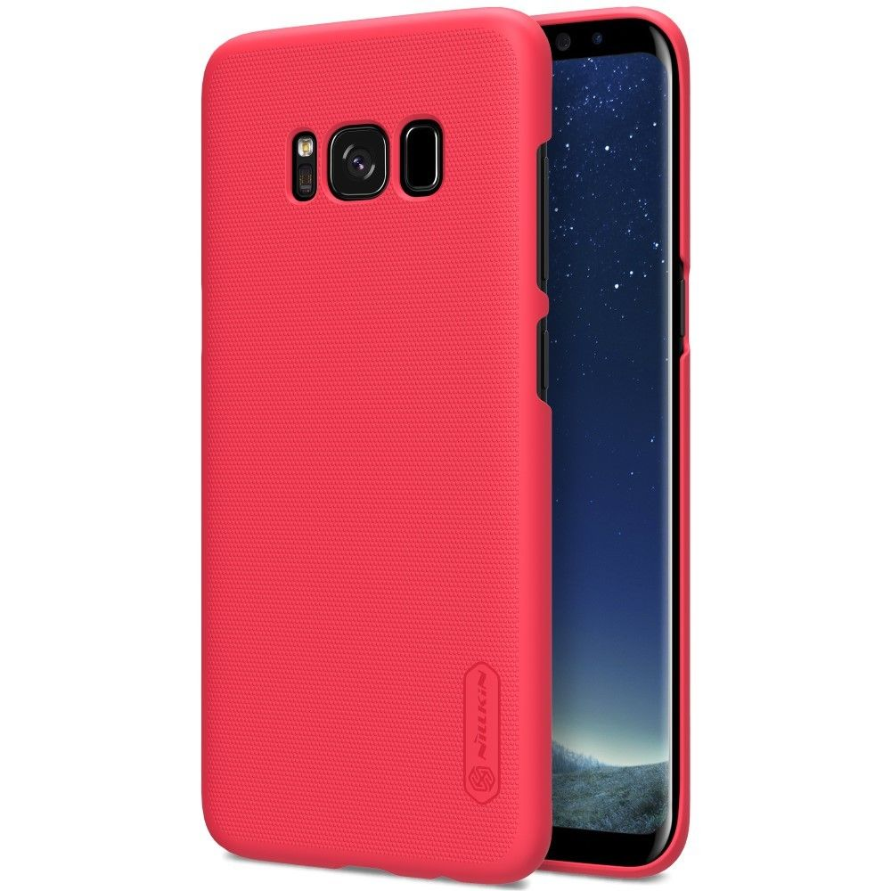 coque samsung galaxy s8 rouge
