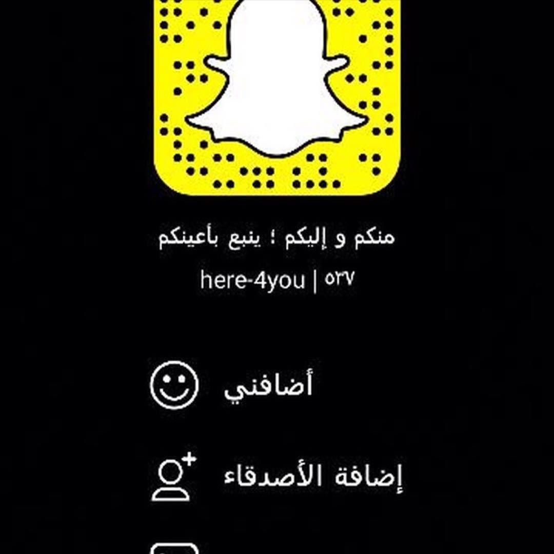 Page Not Found Snapchat Screenshot Snapchat Screenshots