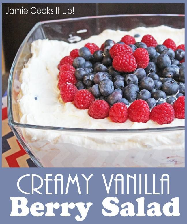 Creamy Vanilla Berry Salad #4thofJuly
