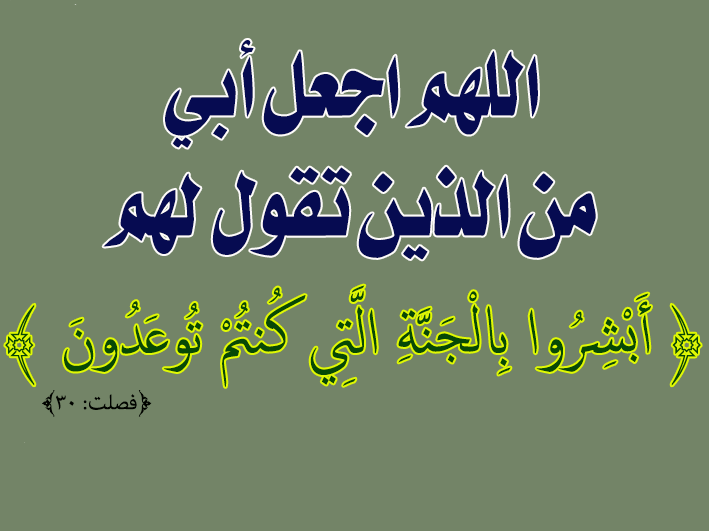 Quotes Arabic Calligraphy Thoughts