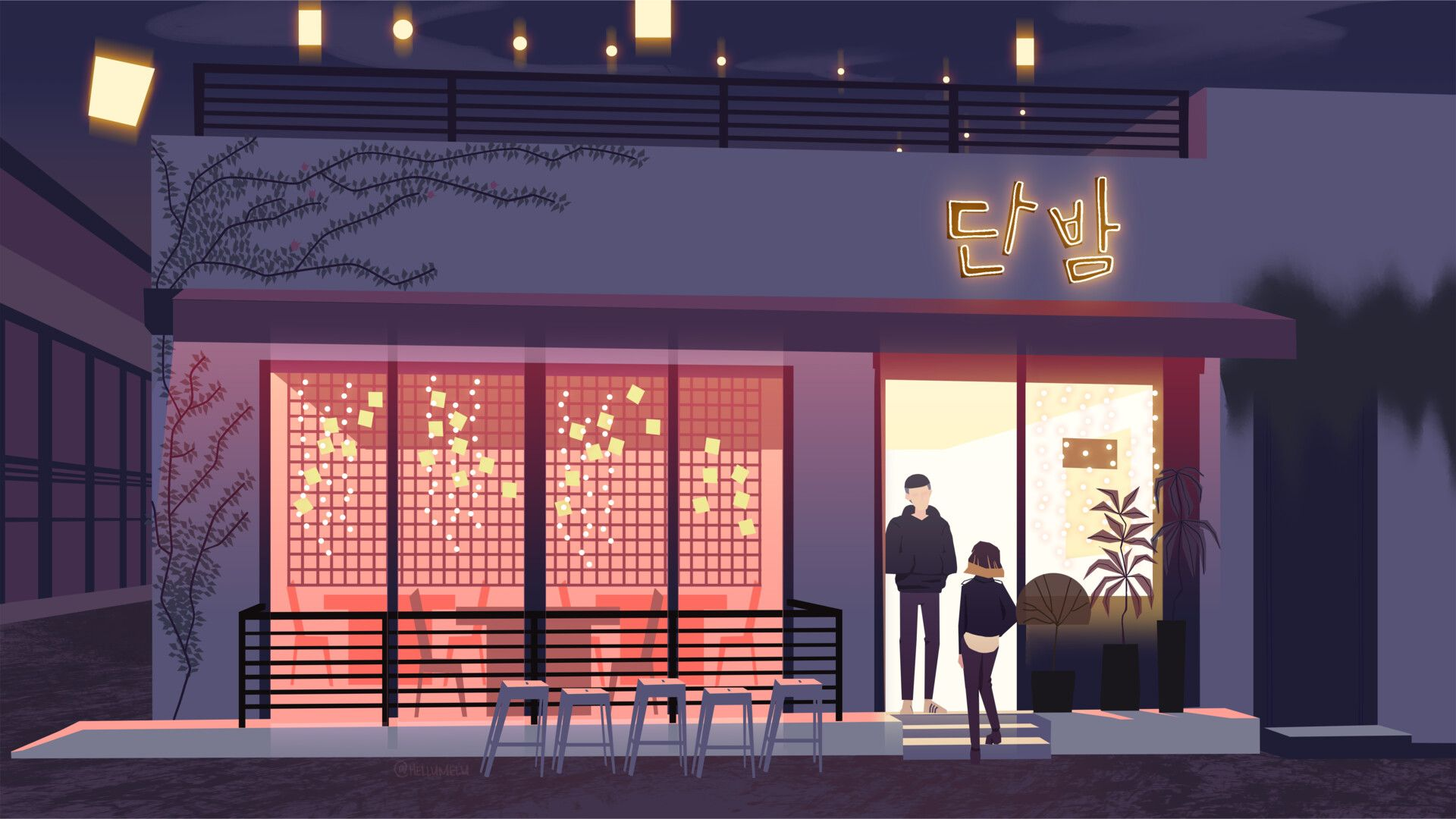 Danbam Night Aesthetic Aesthetic Wallpapers Korean Art