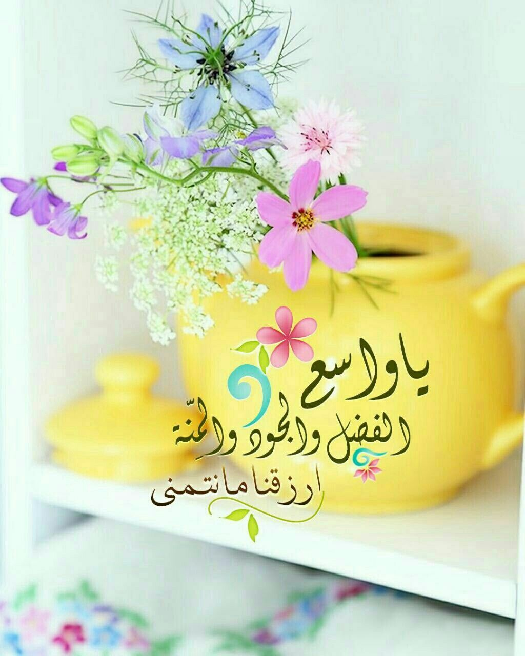 Pin by Aisha Mohamed on allallall Islamic messages