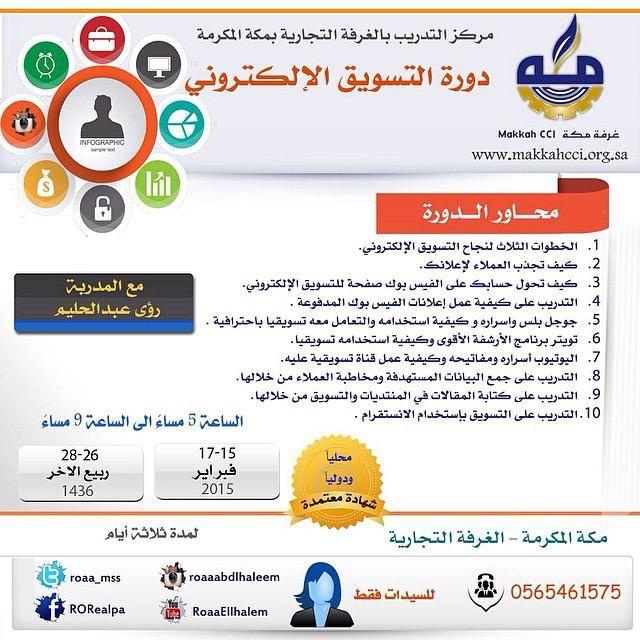 10897059 10155061088820492 1930553497690582521 N Makkah
