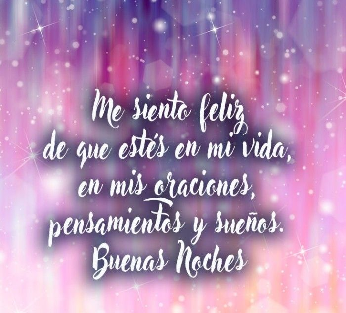 Imagenes Buenas Noches Amor Frases Romanticas Good Night Quotes Amor Quotes Love Messages