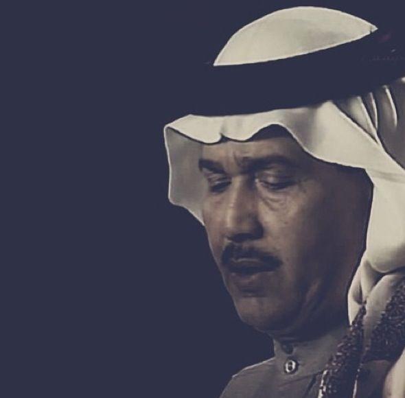 محمد عبده حبيب القلب Arab Celebrities Arabic Art Photo Quotes