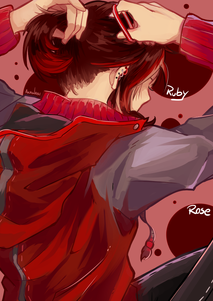 Broken Hearted Girl Wallpaper Adamantred Rwby Girls Hair Appreciation Sun Rwby