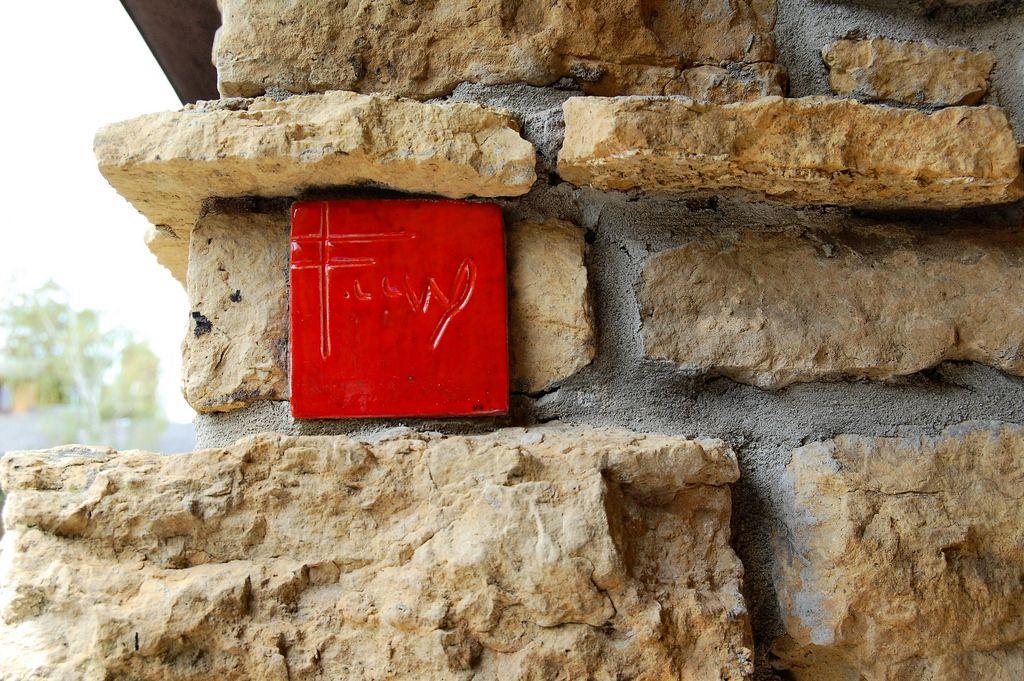 Frank Lloyd Wright Taliesin-East, cherokee-red signature tile.