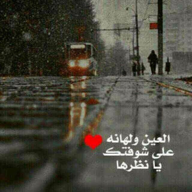 ولهانه Poster Arabic Words Movie Posters