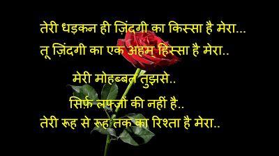 Shayari Urdu Images Hindi Shayri Facebook Status