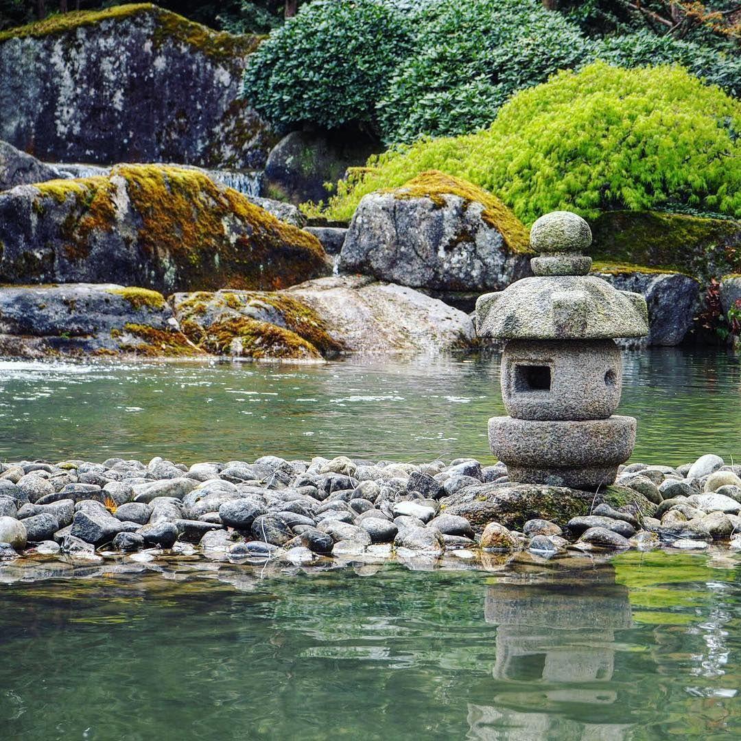 Japanese Garden Augsburg Germany Deutschland Bayern Bavaria Japanesegarden Japanischergarten Instagram Augsburg Germany Stone Lantern