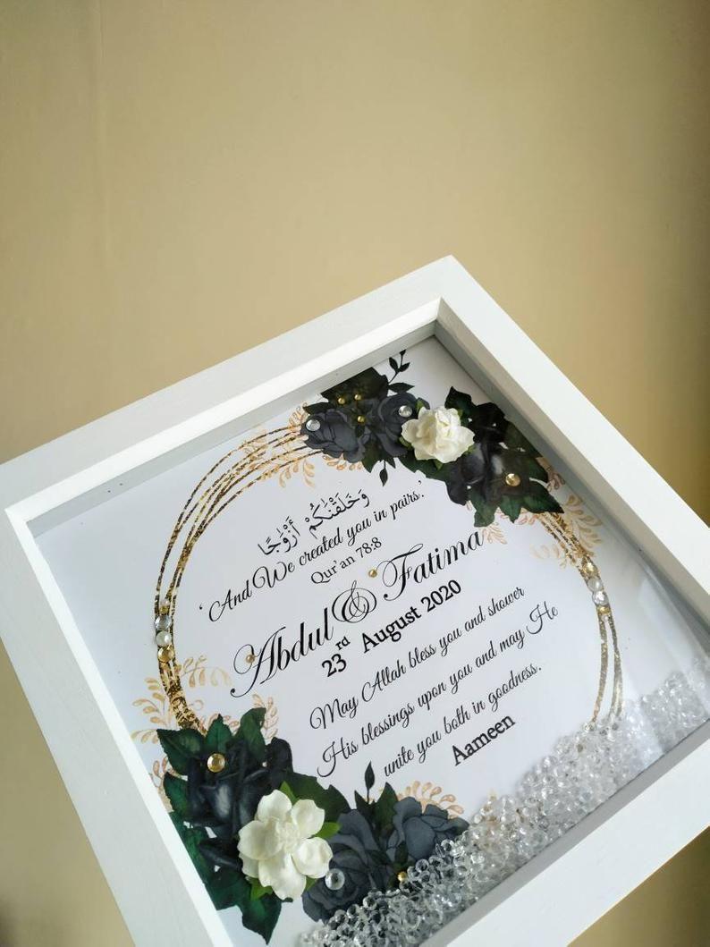 Personalised Wedding Frame Islamic Wedding Frame Muslim Etsy Wedding Frame Gift Wedding Frames Personalized Wedding Frames