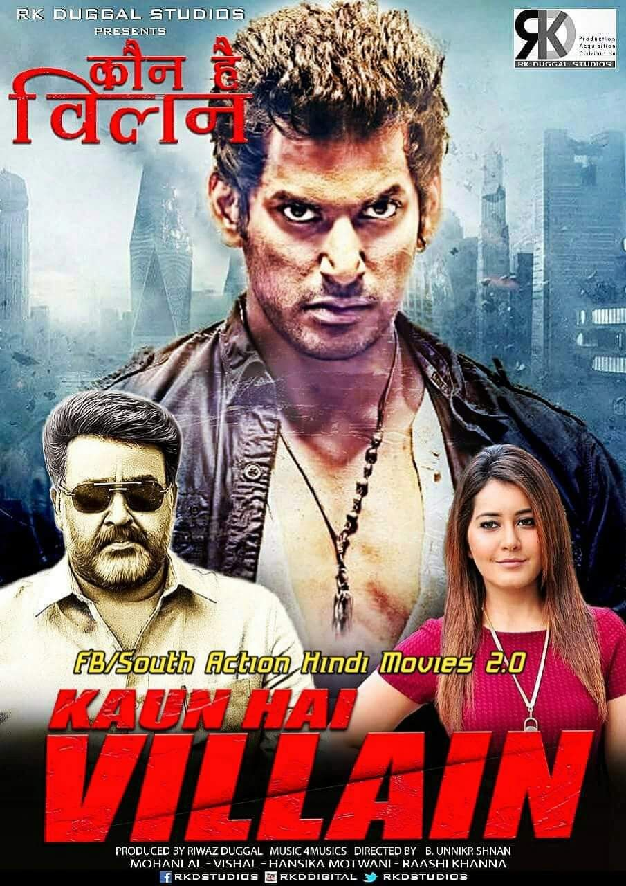 new south movie in hindi dubbed 2018 download 720p