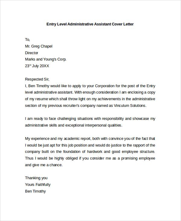 Cover Letter For Entry Level Administrative Assistant from i.pinimg.com