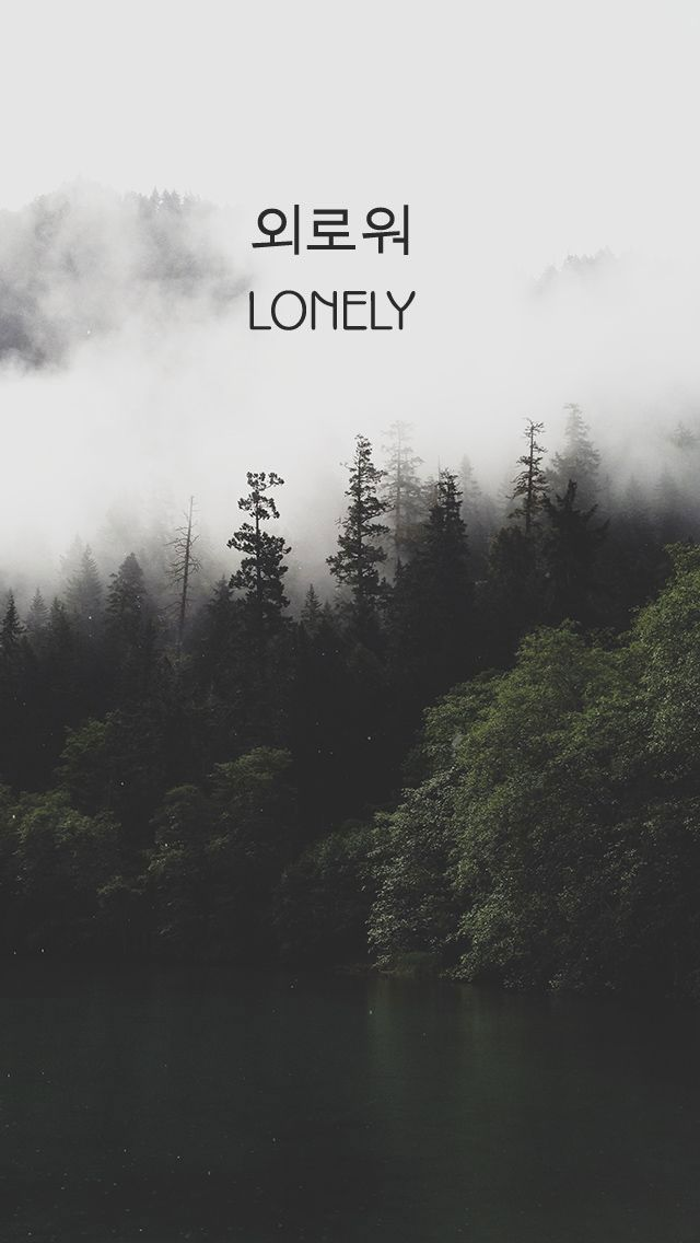 Lonely wallpapers pinterest korean wallpaper and image about wallpaper in forest by purplepanda gumiabroncs Images