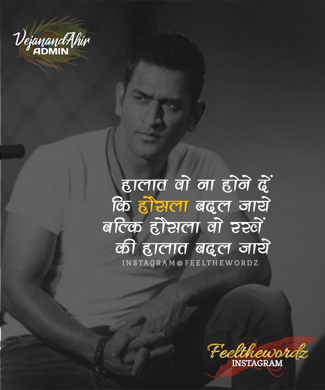 Photo of Hindiquote #hindiquotes #hindithoughts #suvichar #shayari