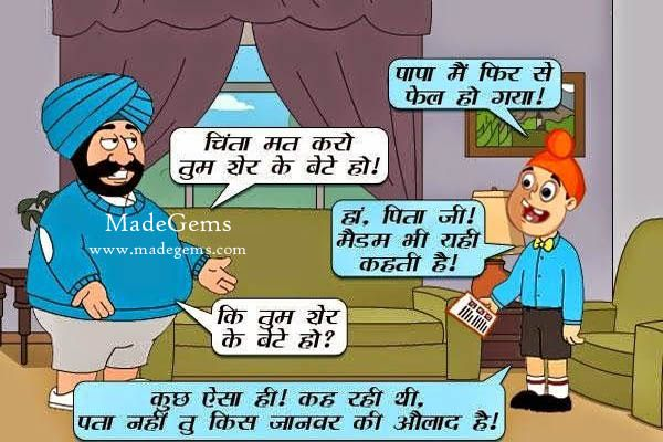 santa banta funny hindi