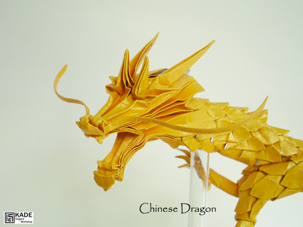 Origami Chinese Dragon By Kade Chan