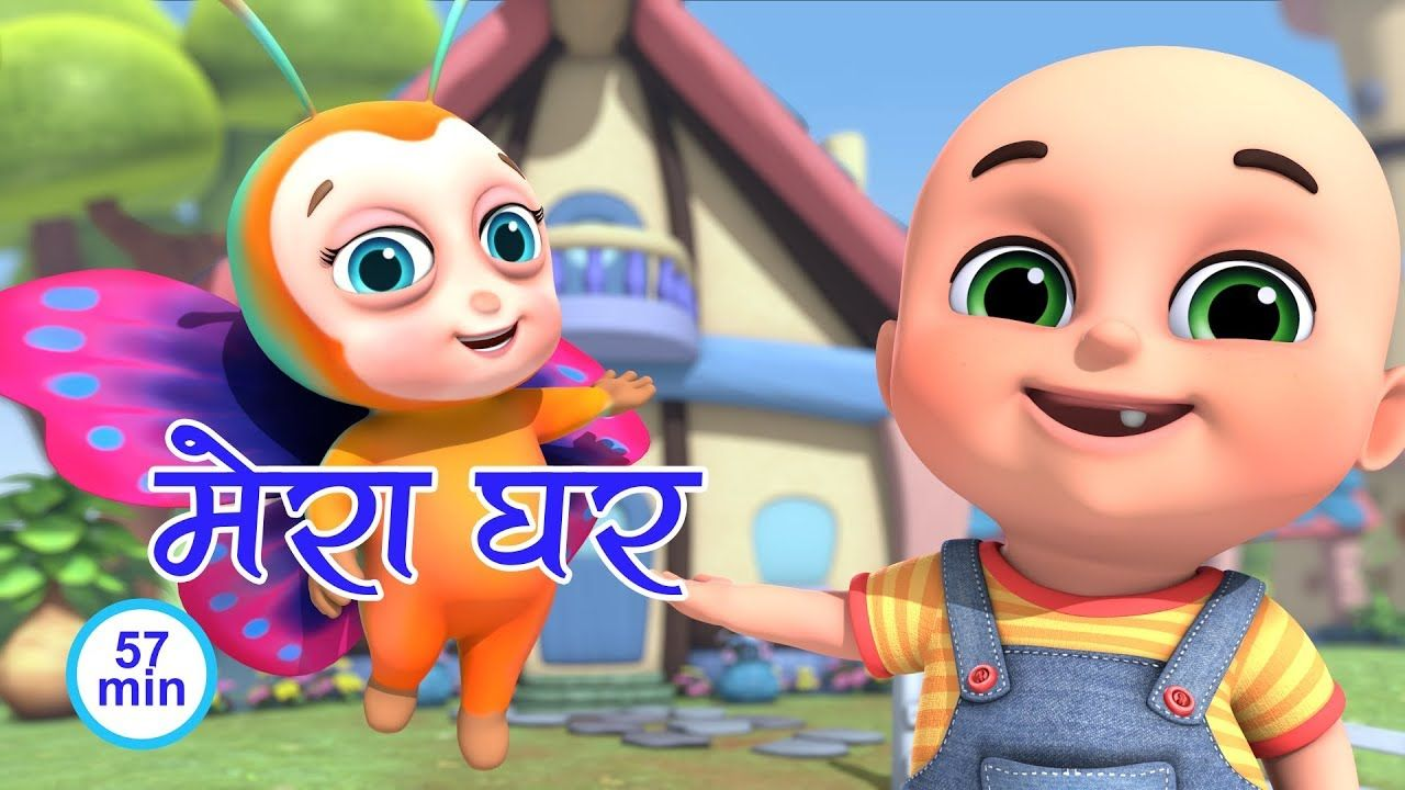 Pin By Jugnu Kids On Jugnu Kids English Rhymes Nursery Rhymes Educational And Learning Video Collection For Kids Drawing Lessons For Kids Kids English Kids Nursery Rhymes [ 720 x 1280 Pixel ]