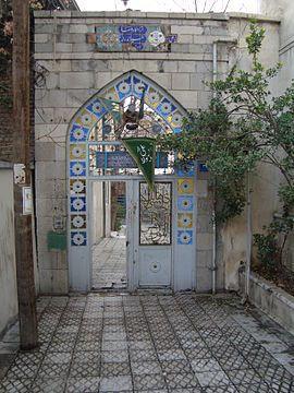 گورستان ظهیرالدوله گورستان کوچکی است بین امامزاده قاسم و تجریش در شمال تهران که علاوه بر علیخان ظهیرالدوله چندتن از هنرمندان، شاعران و چهرههای سرشناس ایران در آن مدفونند.