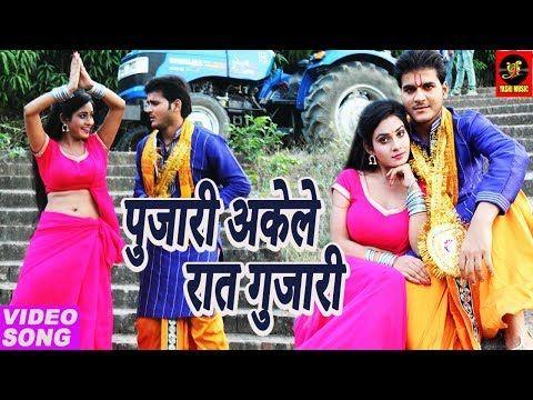 bhojpuri hot song mp3 downloads