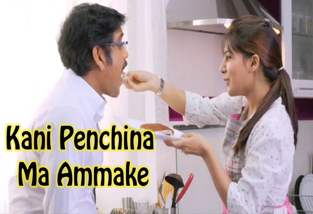 Manam Telugu Movie With English Subtitles Online 17