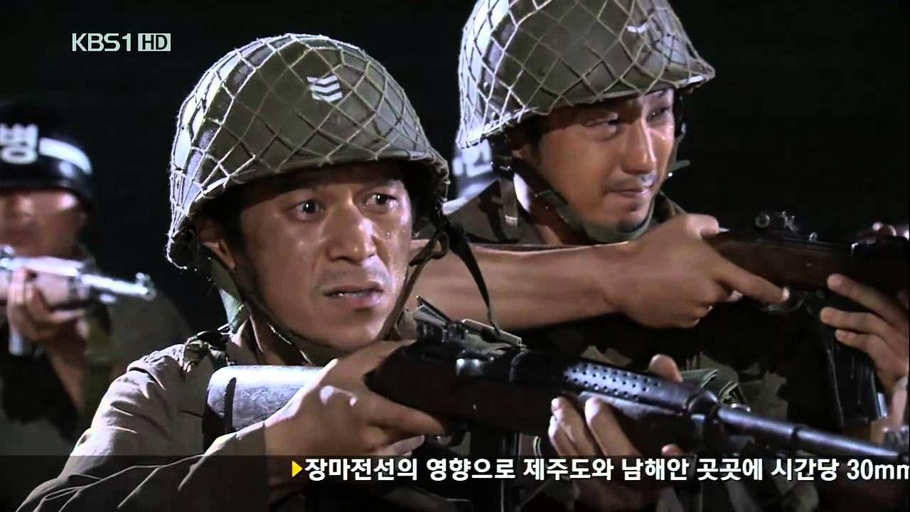 전우 Comrades (2010) - 제7회 Episode 7 - English Subtitles (Captioning)