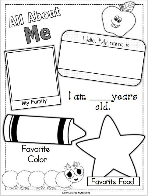 All About Me Page - Made By Teachers All About Me Preschool, First Day Of  School Activities, All About Me Preschool Theme